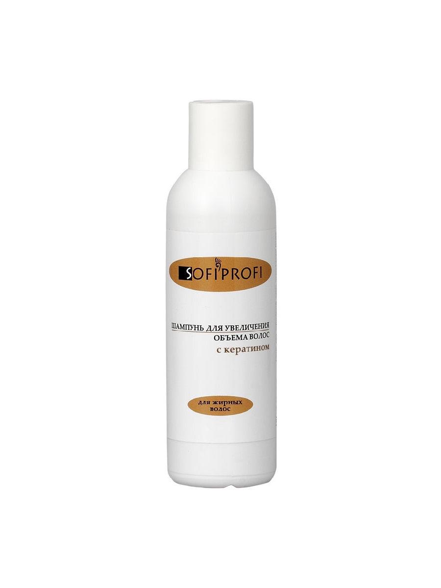Шампунь для волос Sofiprofi 2644 шампуни сьес