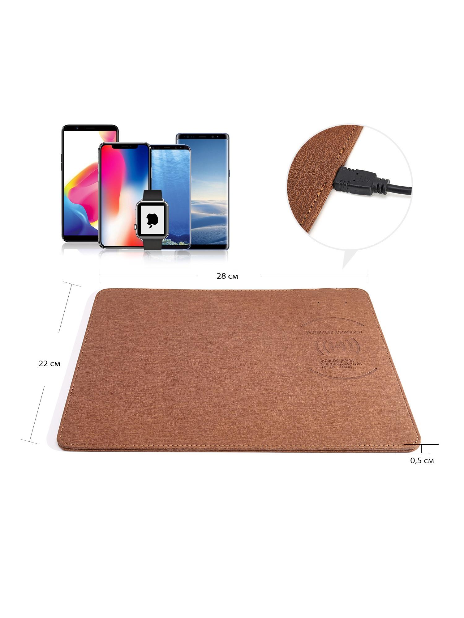Коврик для мыши Lumobook для мыши и беспроводная зарядная станция для телефонов, беспроводная зарядка стандарта QI, LB-CMP-01 коврик для мыши cbr cmp 024 arithmetic учебный арифметика