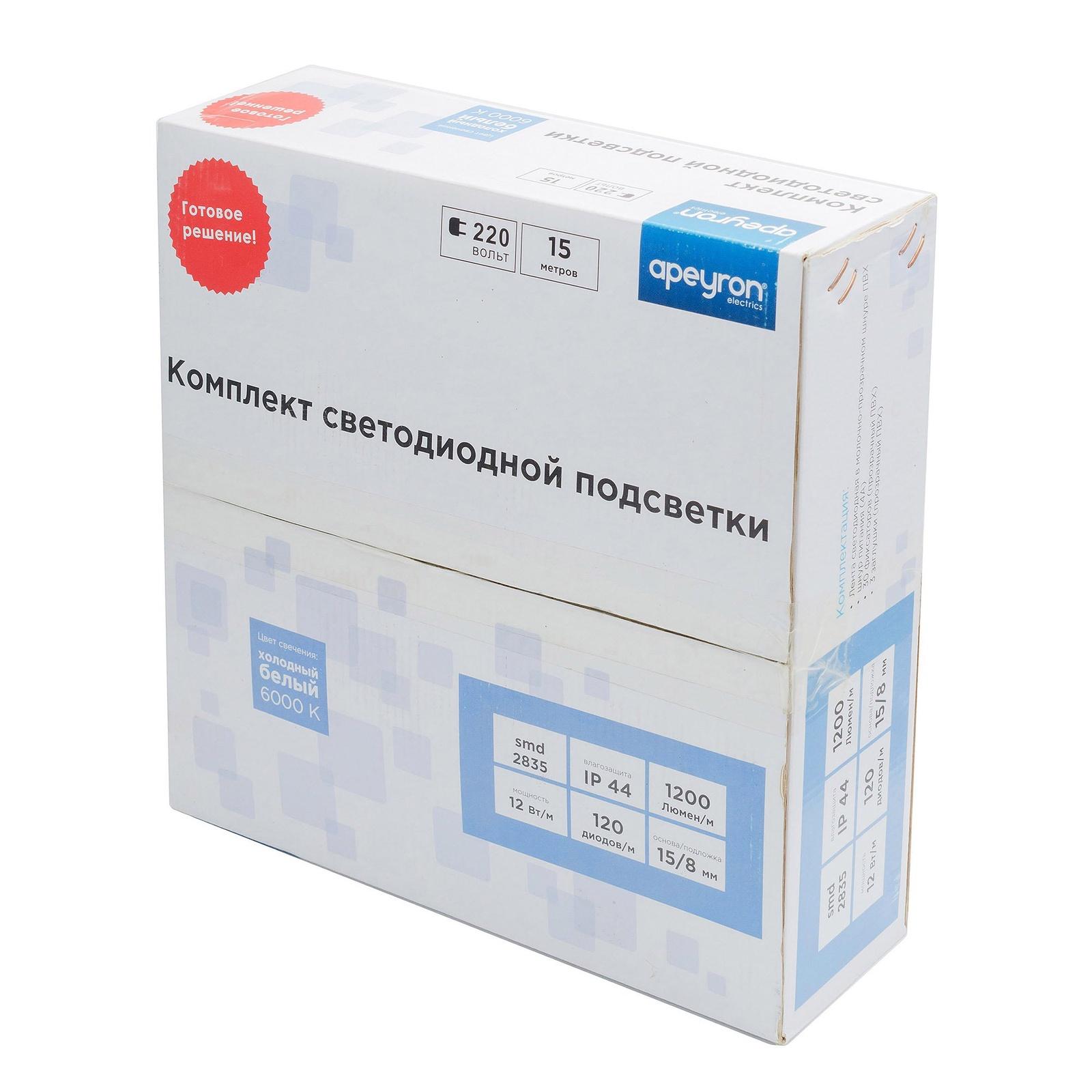 Светодиодная лента APEYRON electrics 10-59, От сети 220В