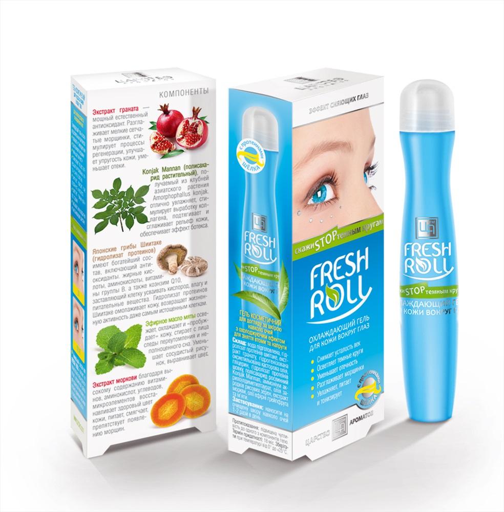 Гель для ухода за кожей Царство ароматов для кожи вокруг глаз, лифтинг, успокаивающий эффект
