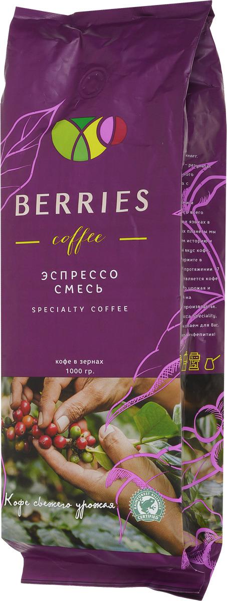 Кофе в зернах Berries Coffee