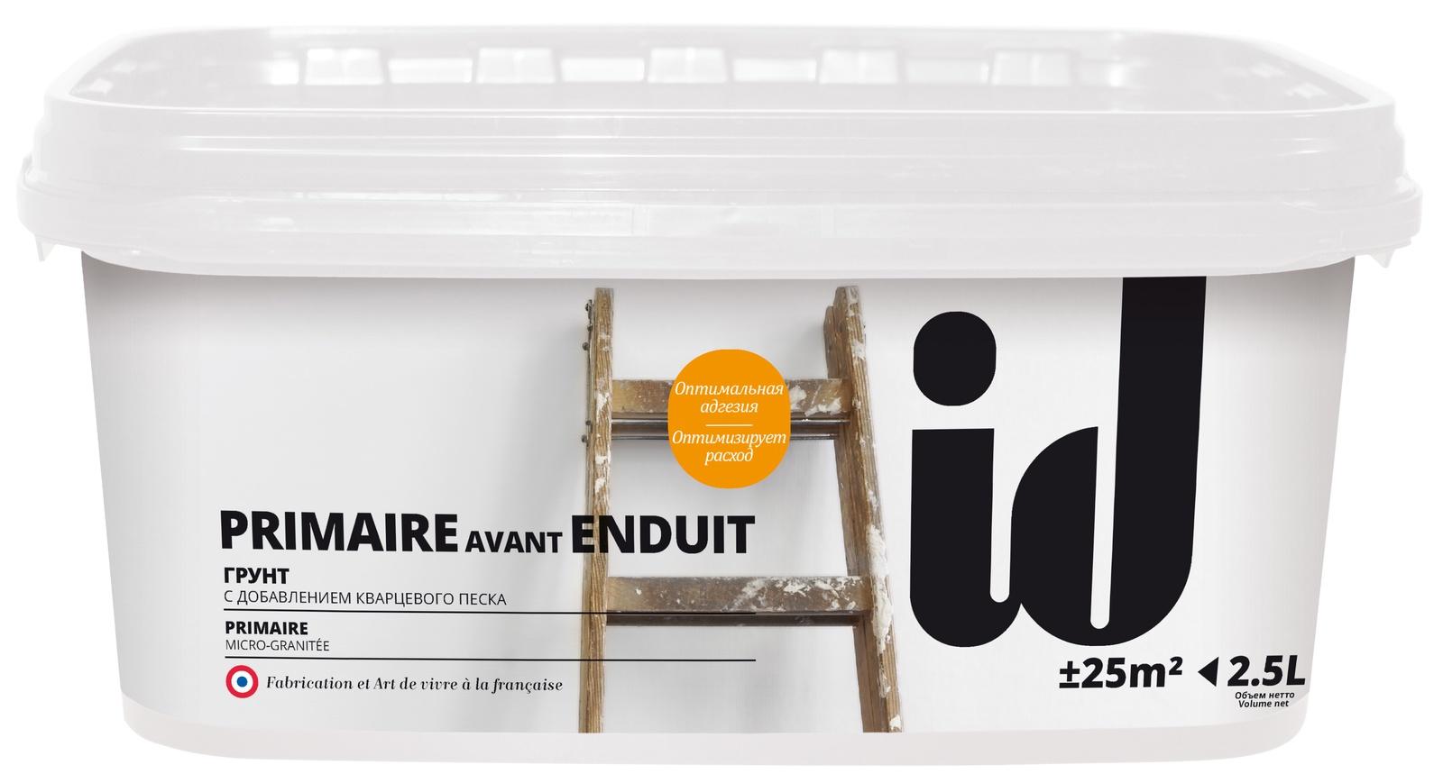 Грунтовка Initiatives Decoration с кварцевым песком Primaire Avant Enduit 2,5л, ID0017 Initiatives Decoration