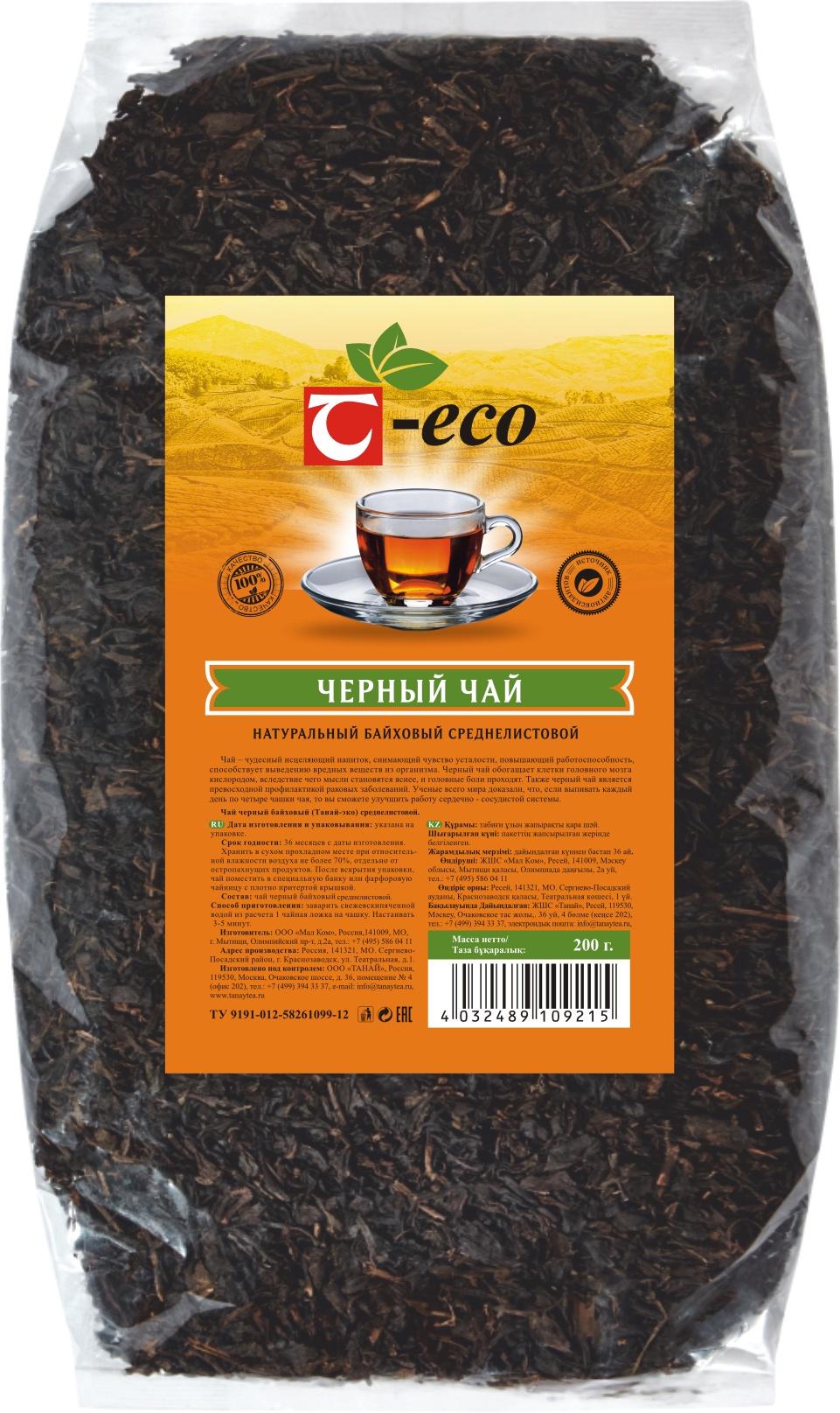 Чай листовой Танай Т-Эко чай susan среднелистовой черный pekoe 100г