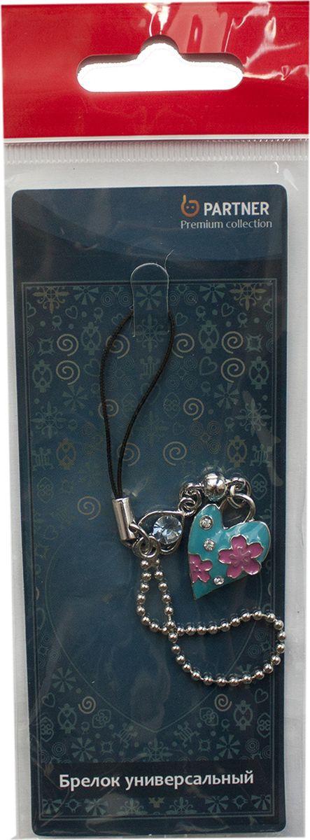 Брелок для телефона Partner Сердце с цепочкой, 22510, серый металлик
