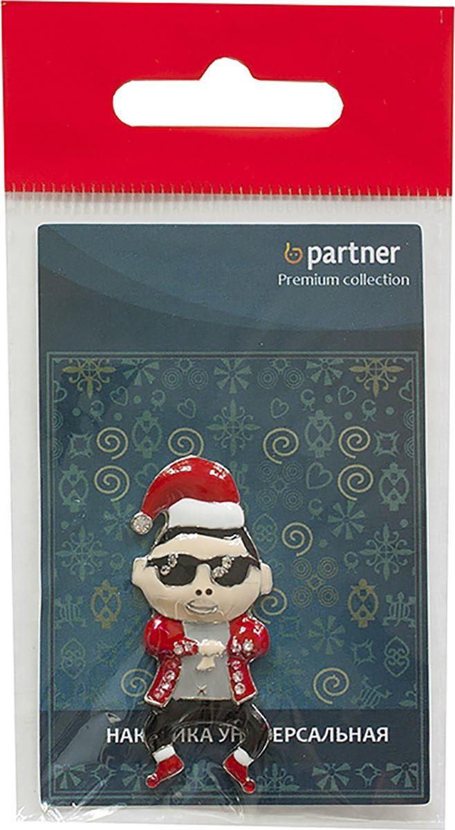 Наклейка на телефон Partner Гамнамстайл, 3,5 х 2,5 х 0,4 см наклейка автомобильная partner шипы гост