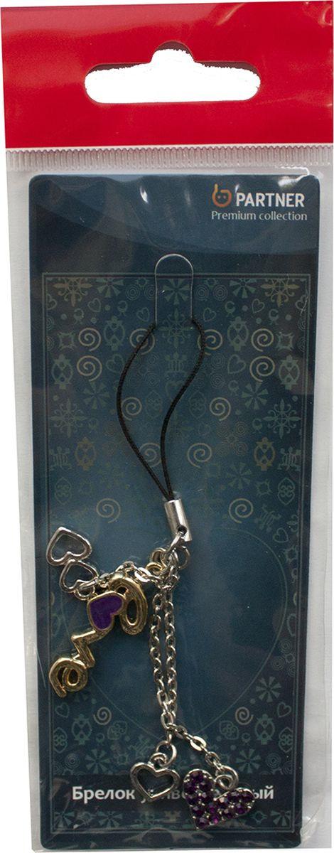 Брелок для телефона Partner Сердца на цепочке ассорти, 22542, серый металлик