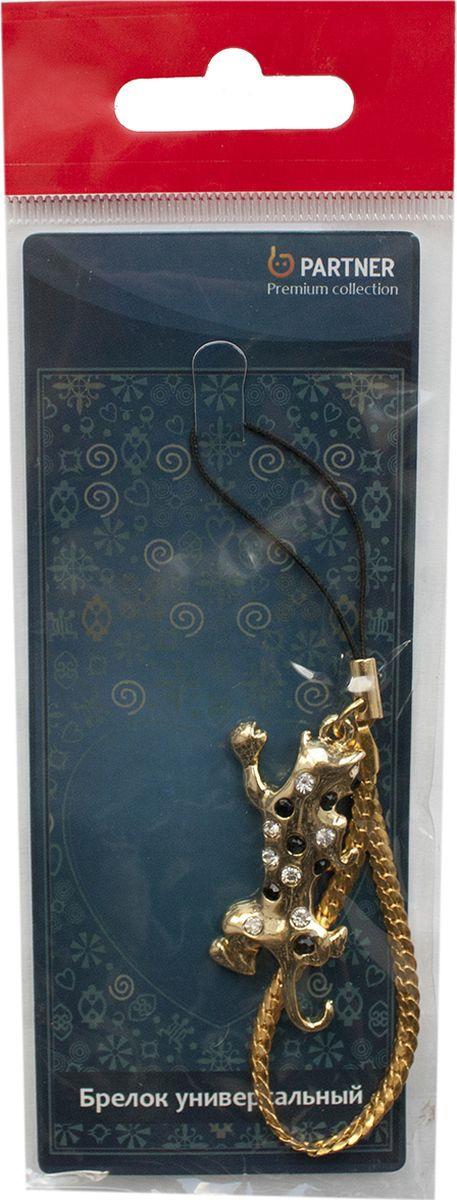 Фото - Брелок для телефона Partner Леопард, 22480, серый металлик газонокосилка partner b305cbs
