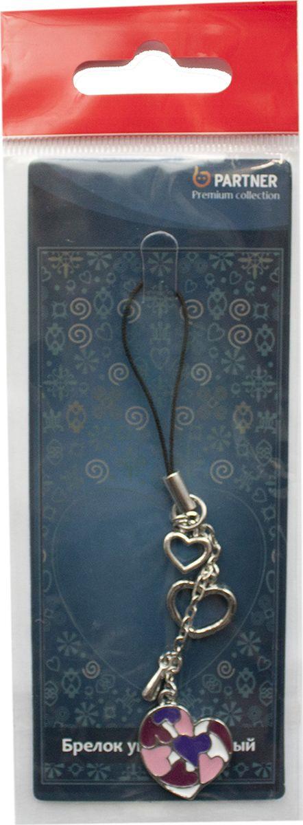 Брелок для телефона Partner Сердца на цепочке, 22541, серый металлик