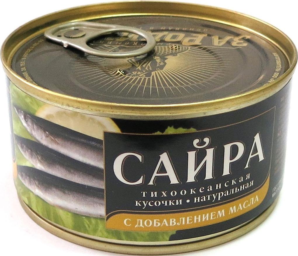 Сайра тихоокеанская За Родину кусочки, натуральная с добавлением масла, 185 г капитан вкусов сайра тихоокеанская 185 г
