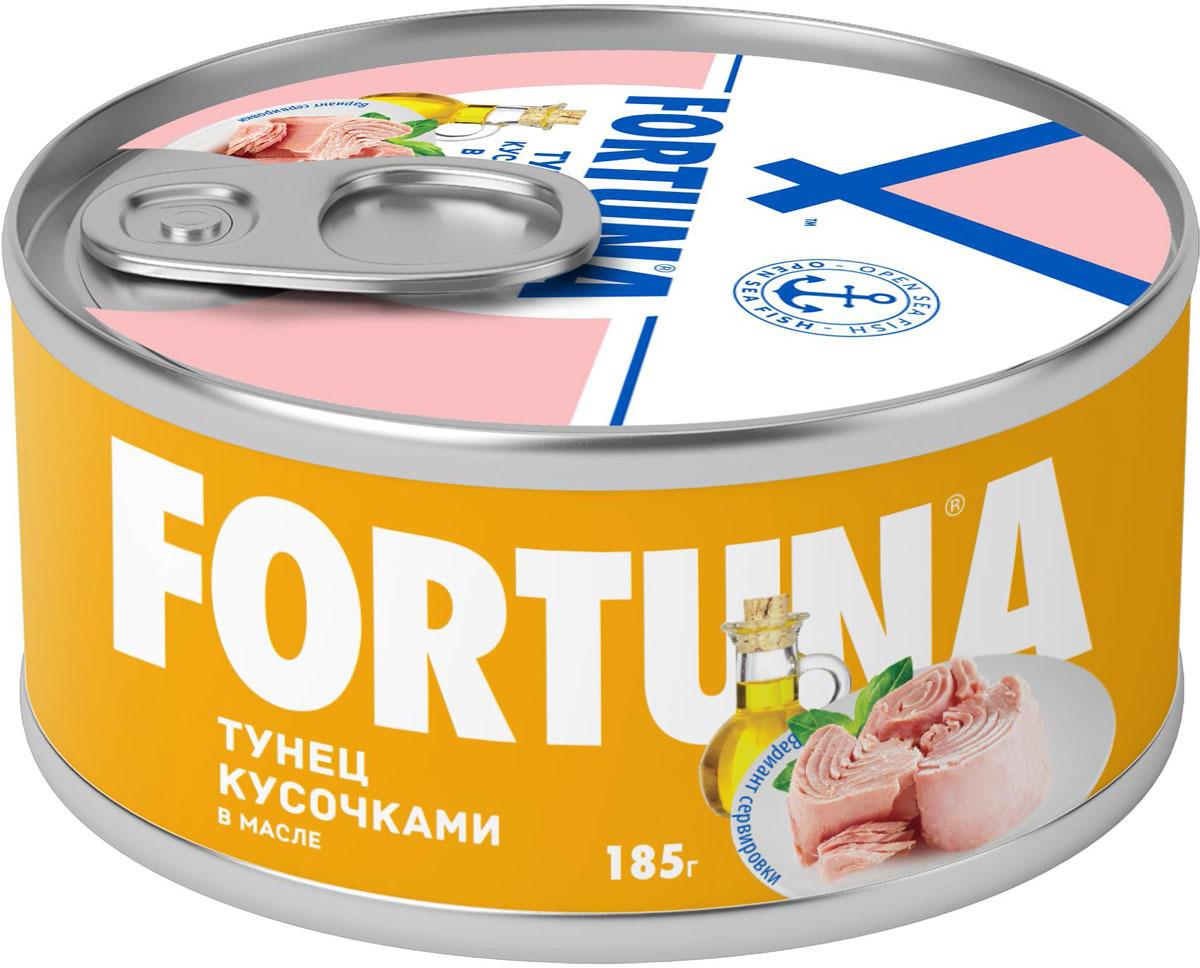 Fortuna тунец кусочками в масле, 185 г mancin анчоусы филе в подсолнечном масле 78 г