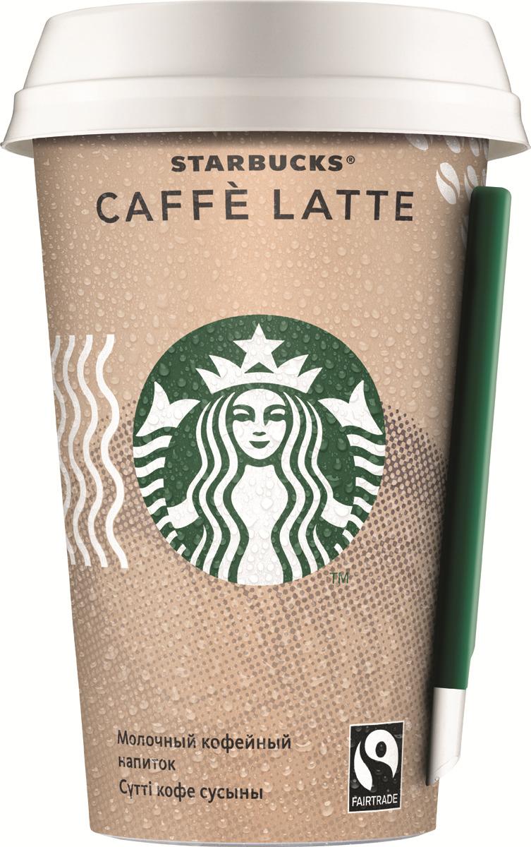 Starbucks Caffe Latte, молочный кофейный напиток, 2,6%, 220 мл starbucks doubleshot espresso молочный кофейный напиток 2 6% 200 мл