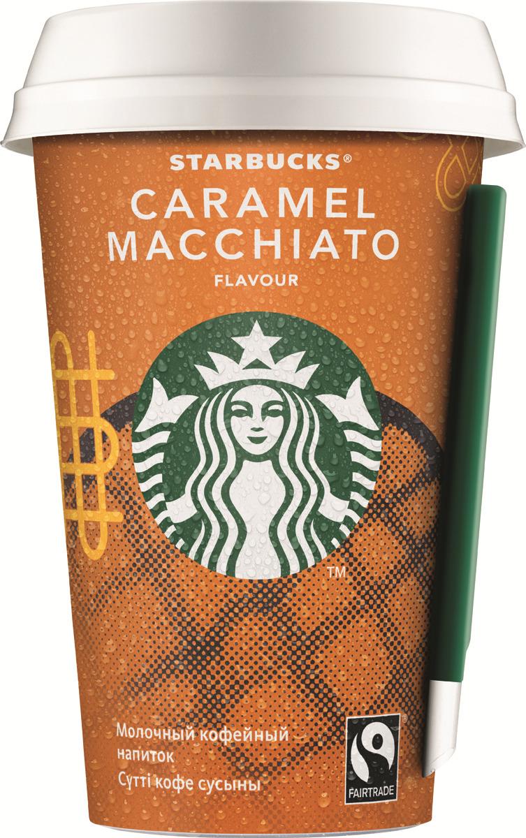 Starbucks Caramel Macchiato, молочный кофейный напиток, 1,6%, 220 мл starbucks doubleshot espresso молочный кофейный напиток 2 6% 200 мл