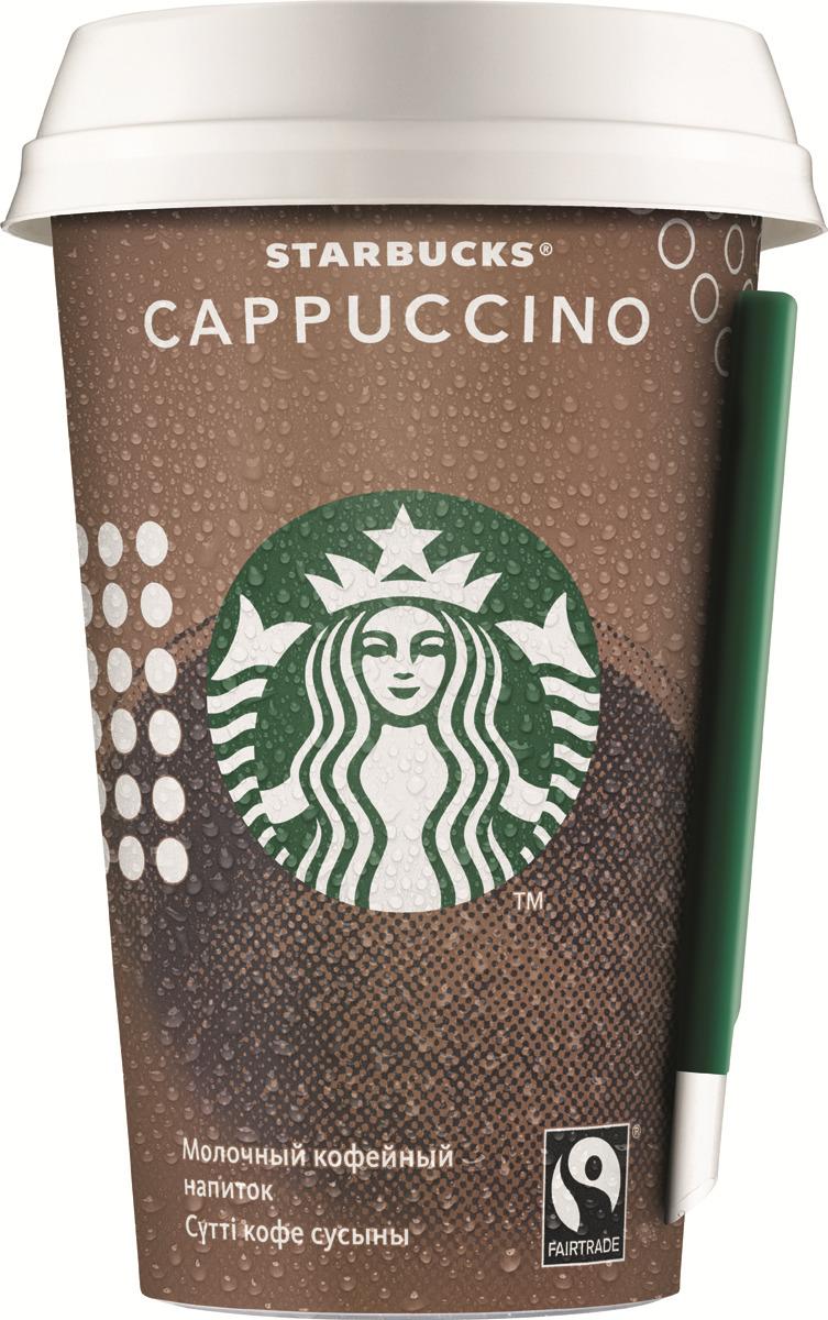 Starbucks Cappuccino, молочный кофейный напиток, 2,5%, 220 мл starbucks doubleshot espresso молочный кофейный напиток 2 6% 200 мл