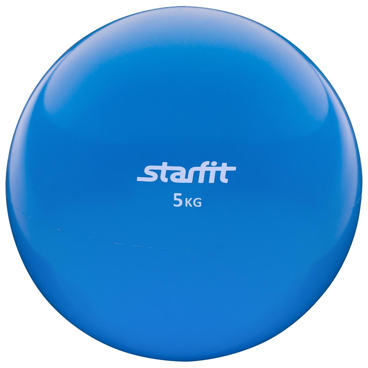 Мяч для фитнеса Starfit Медбол GB-703, 5 кг, синий мяч для фитнеса starfit мяч для пилатеса фиолетовый