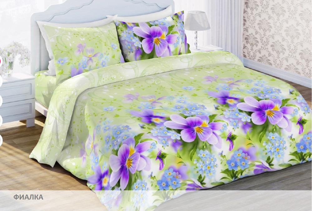 Комплект постельного белья Любимый дом Фиалка, 527629, евро, наволочки 70х70 любимый дом полотенце махровое клео 35 70 любимый дом фиолетовый