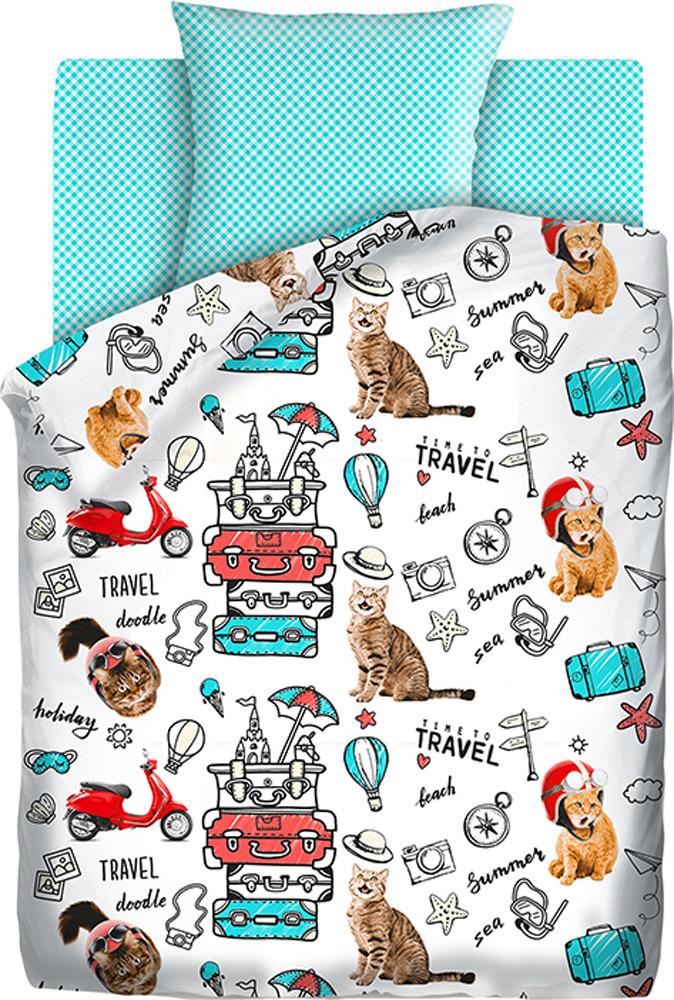 Комплект постельного белья детский 4You Пора путешествий, 559169, 1,5-спальный, наволочки 50x70