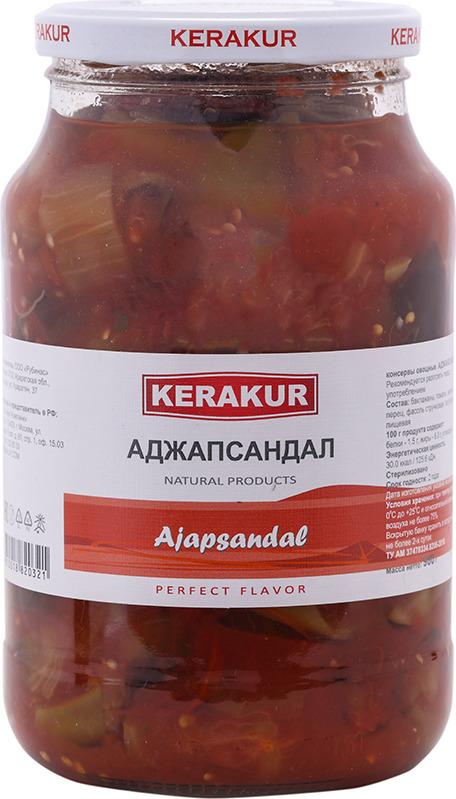 Овощные консервы Kerakur Аджапсандал, 980 г