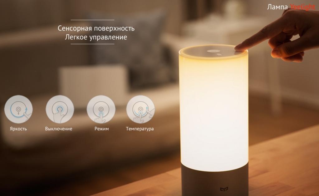 Ночник Xiaomi Лампа - Ночник Mijia Yeelight (Wi-Fi) , 800113RUS, белый, золотой светильник xiaomi mi yeelight rechargeable motion sensor nightlight ylyd01yl