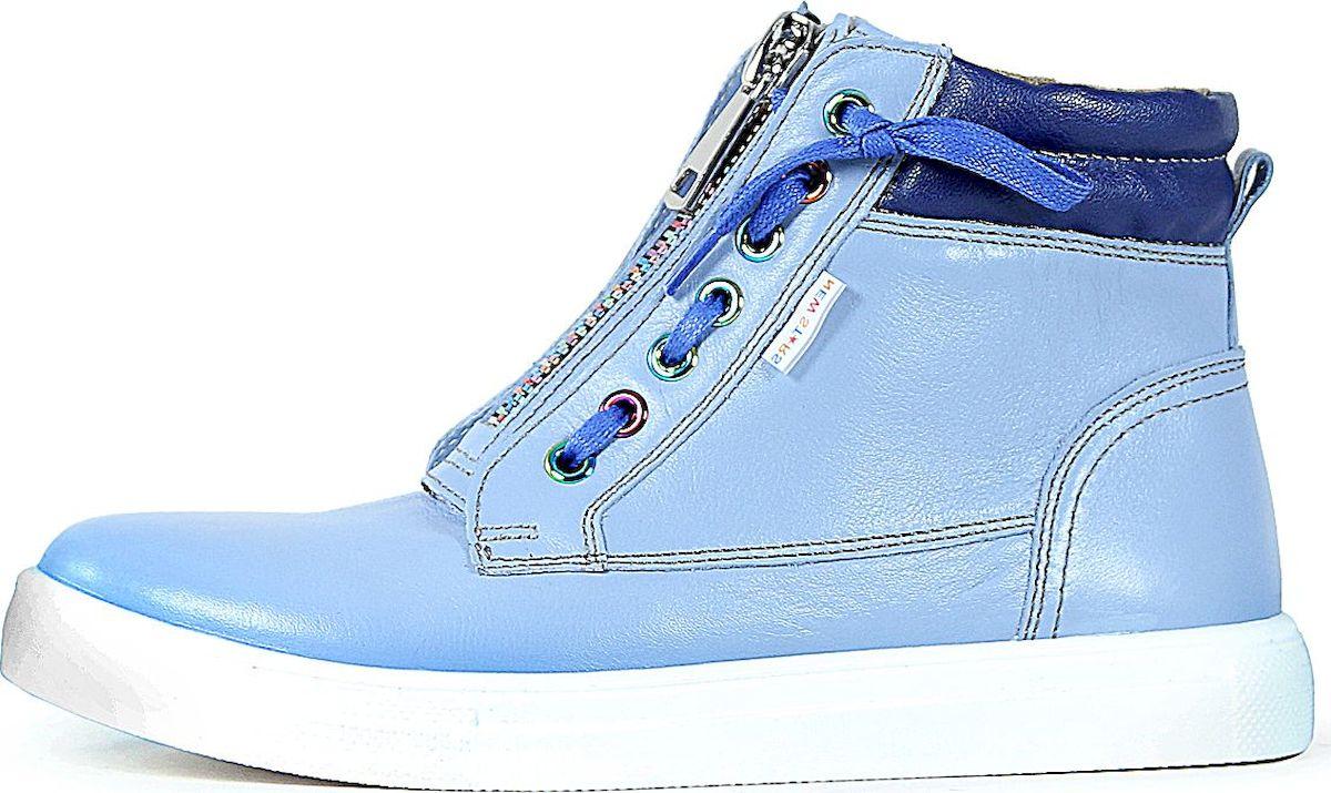 Ботинки San Marko ботинки для девочки san marko цвет розовый 042425 размер 25