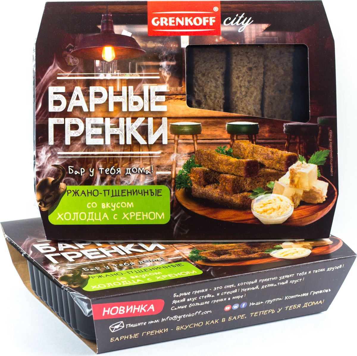 Сухарики Гренковъ, барные гренки ржано-пшеничные, со вкусом холодца и хрена, 70 г гренковъ сухарики ржаные с луком и чесноком 100 г