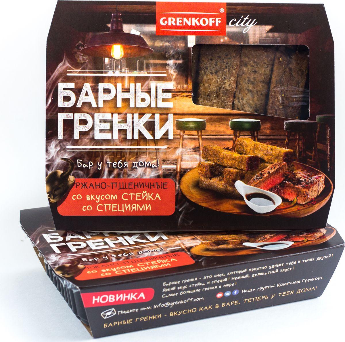 Сухарики Гренковъ, барные гренки ржано-пшеничные, со вкусом стейка со специями, 70 г гренковъ сухарики ржаные с луком и чесноком 100 г