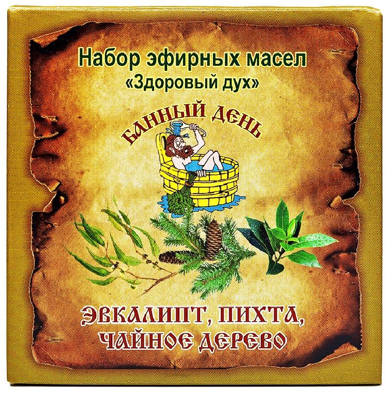 Эфирное масло Саулес Сапнис ЗДОРОВЫЙ ДУХ цена 2017