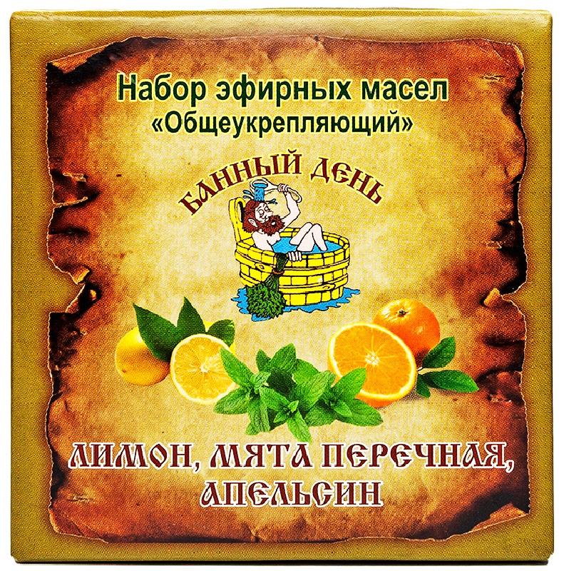 Эфирное масло Саулес Сапнис ОБЩЕУКРЕПЛЯЮЩИЙ цена 2017