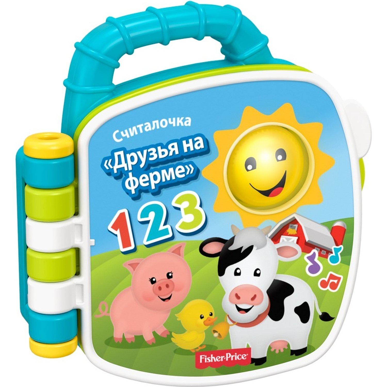 Книжка-игрушка Fisher-Price Друзья на ферме, GFP38