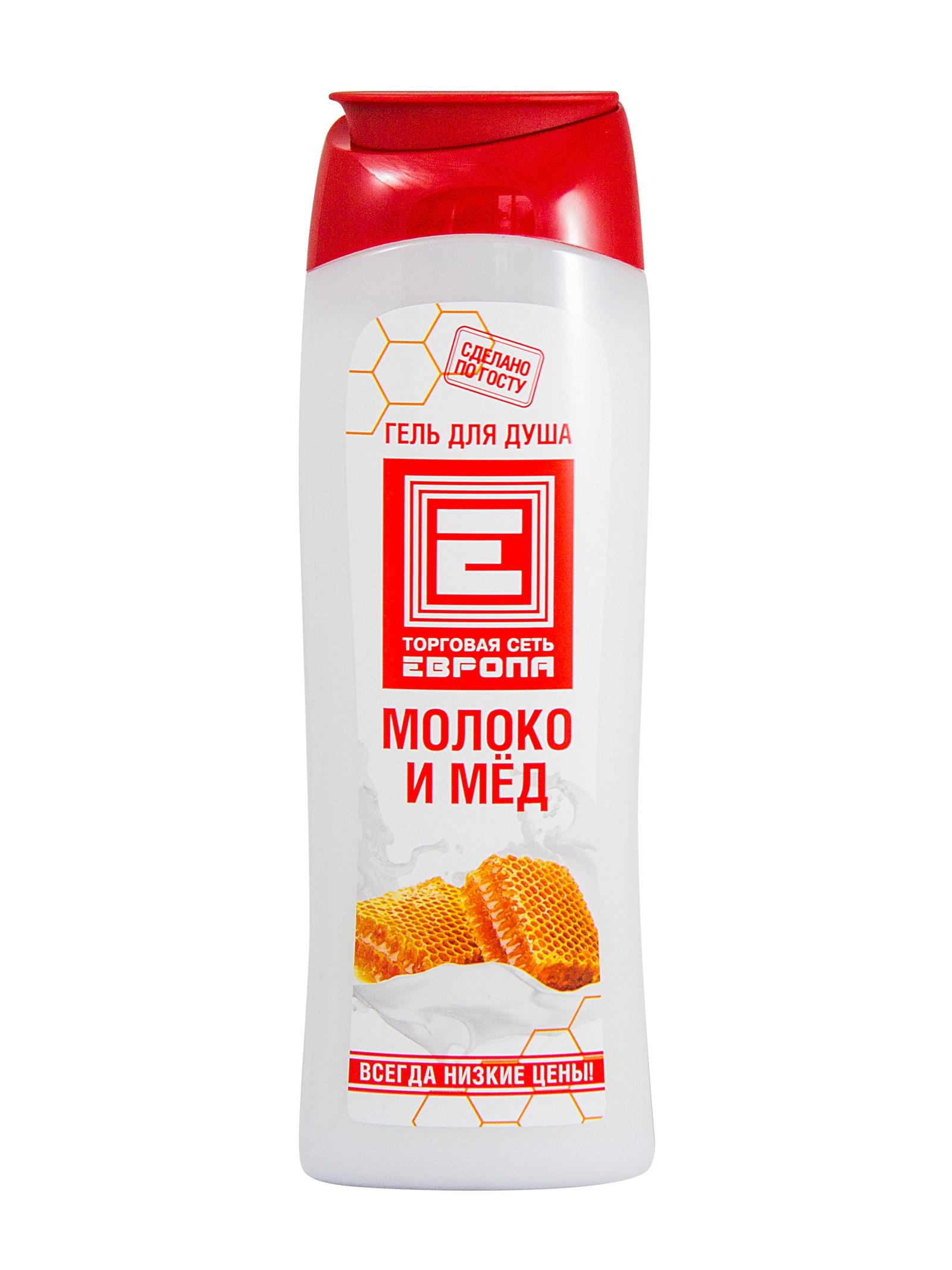 Гель для душа ЕВРОПА Молоко и мёд 250мл. 825614 дешевые авиабилеты европа