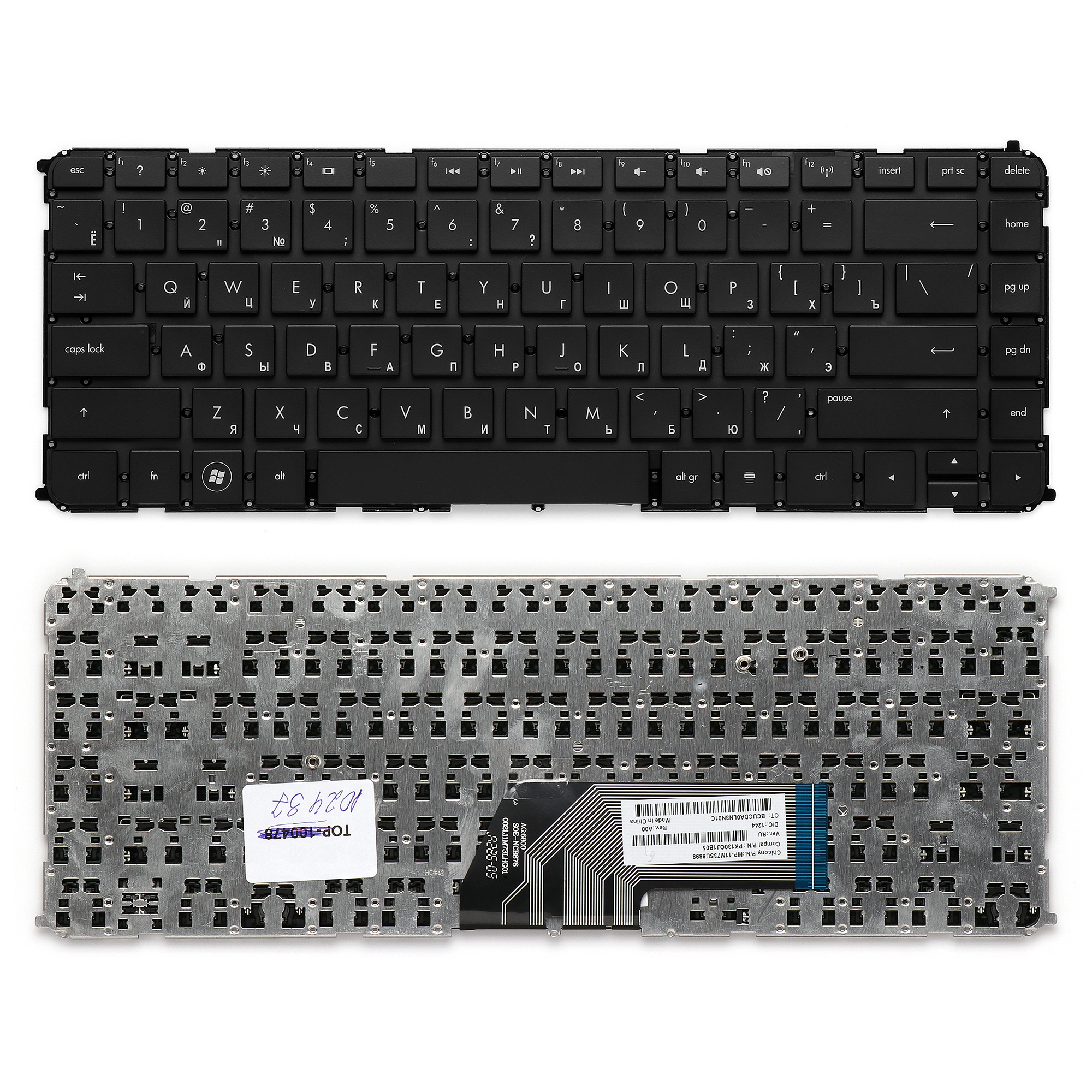 Клавиатура TopOn HP Envy 4-1100, 4-1200, 6-1000 Series. PN: 698679-001, 698679-251., KB-102437, черный клавиатура topon hp envy 4 1100 4 1200 6 1000 series pn 698679 001 698679 251 kb 102437 черный