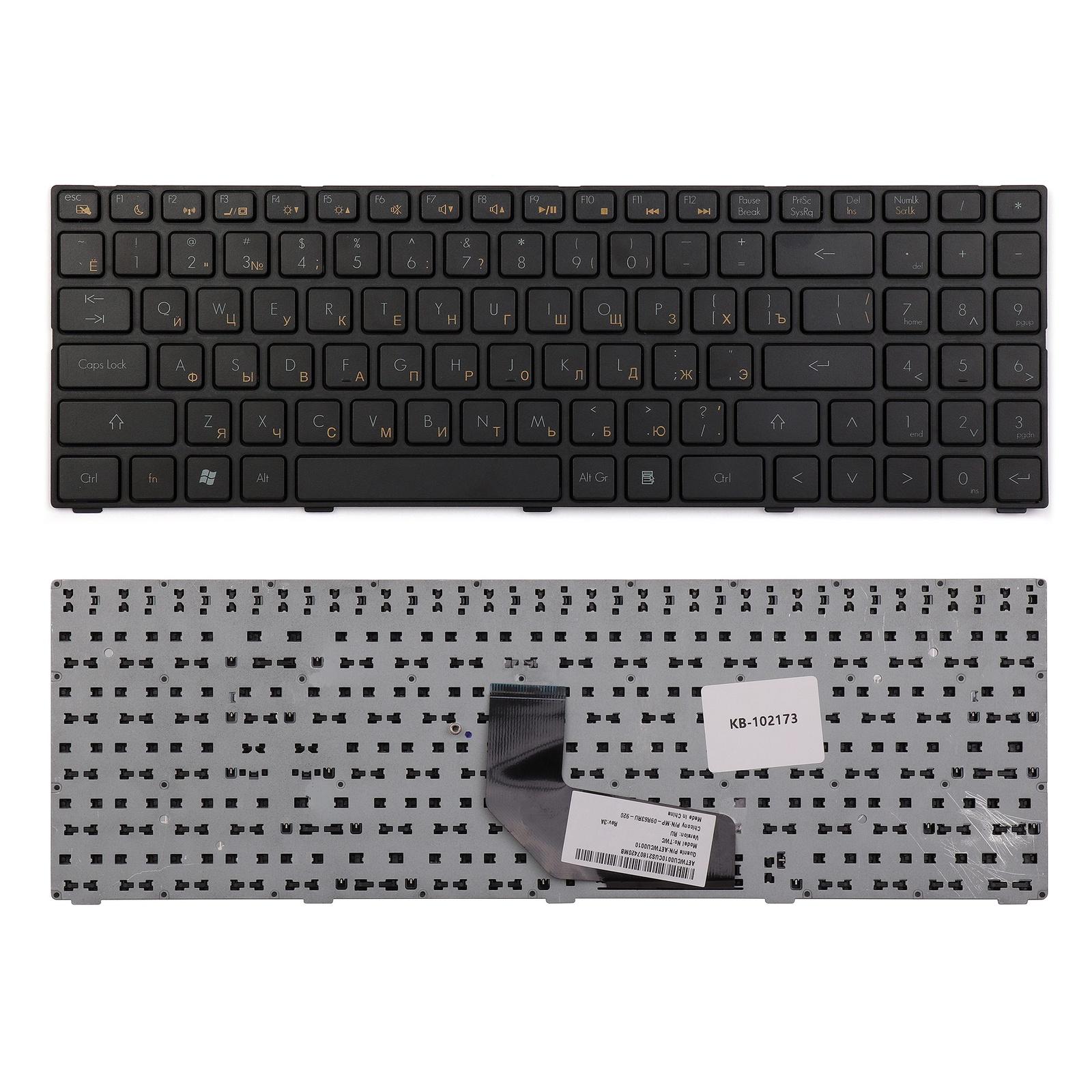 Клавиатура TopOn DNS 0158644, 0162830, TWC 580 Series. Плоский Enter. С рамкой. PN: TWC-N13P-GS, AETWC700010., KB-102173, черный все цены