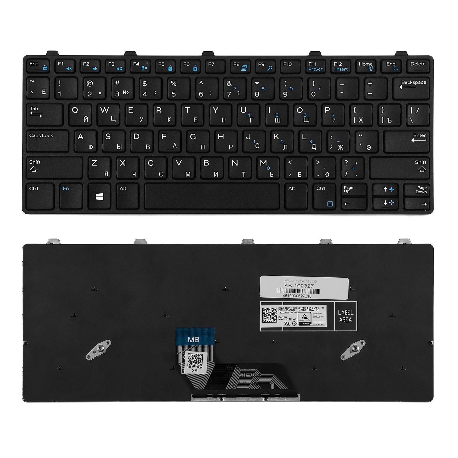 Клавиатура TopOn Dell Inspiron 11-3180, 3189 Series. Плоский Enter. С рамкой. PN: 5XVF4, HNXPM, PK131X23A00, KB-102327, черный клавиатура ноутбука для acer c720 3404 chromebook gr немецкий черный 9z nbrsc a0g