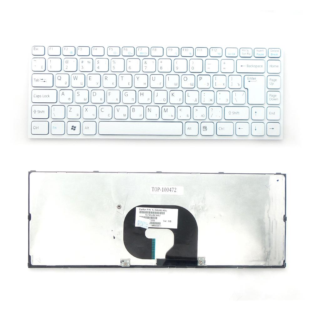 Клавиатура TopOn Sony Vaio VPC-Y Series. Г-образный Enter. С белой рамкой. PN: NSK-S8M0R, 9J.N0U82.M0R., TOP-100472, черный nsk повседневные брюки