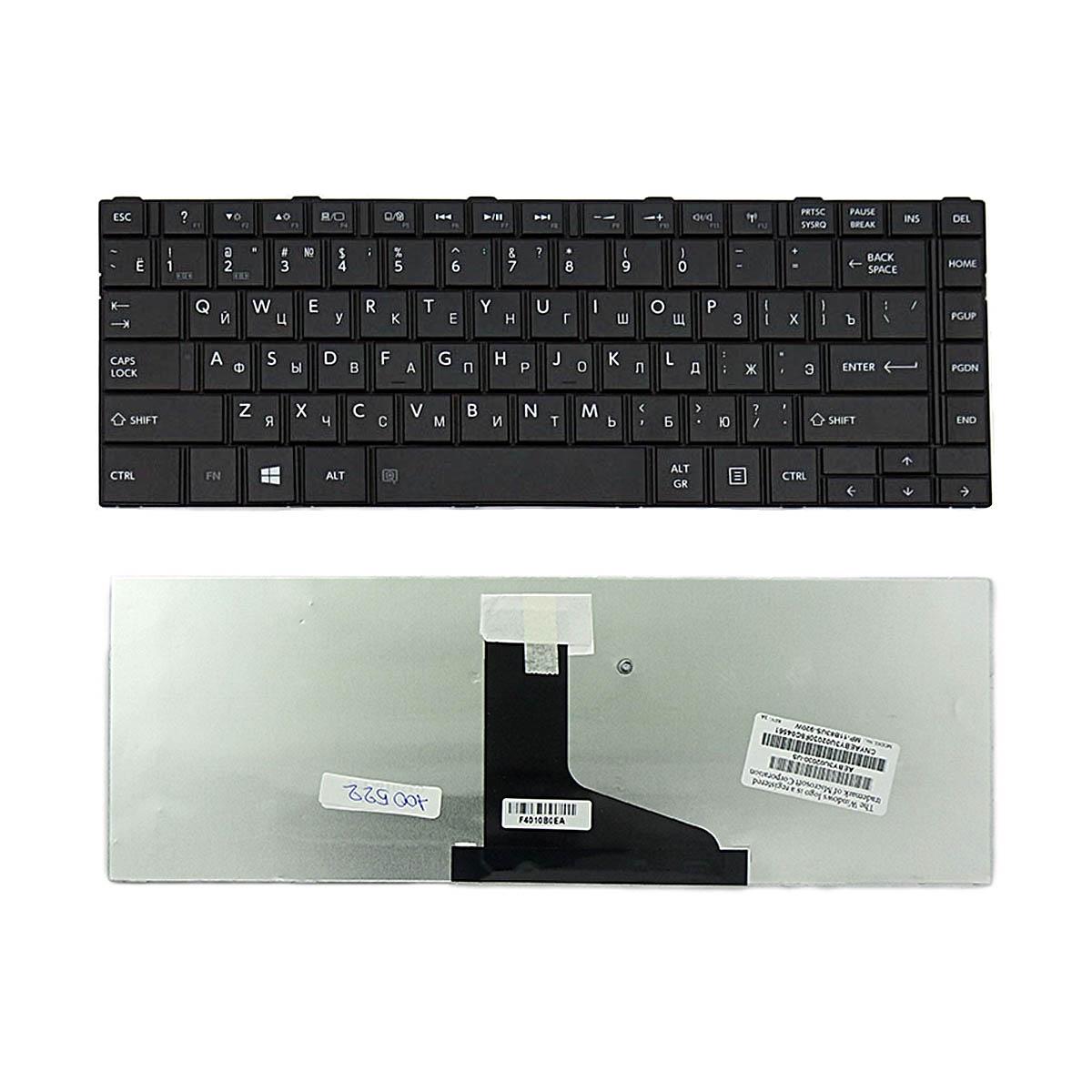 Клавиатура TopOn Toshiba Satellite L800, L830, M800, M805, M840 Series. Плоский Enter. Без рамки. PN: 9Z.N7SSQ.10R, AEBY3700120., TOP-100522, черный цена