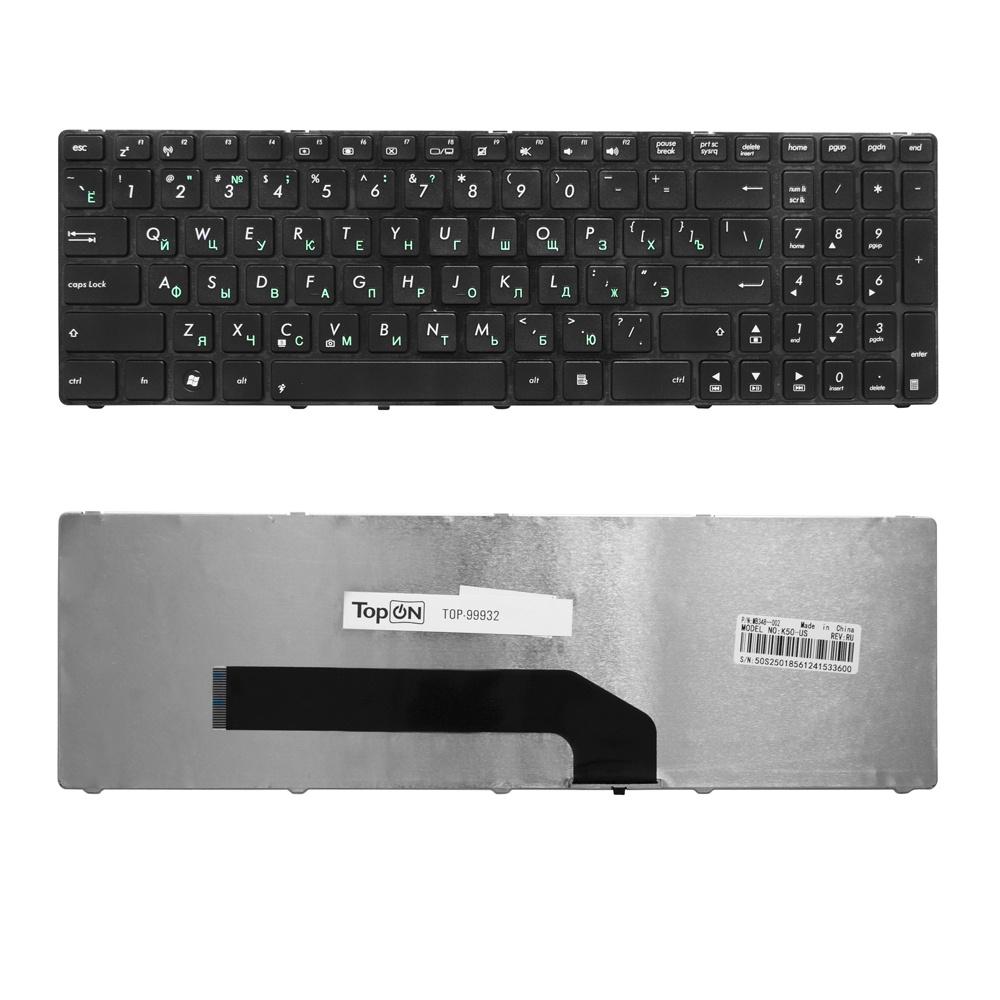 Клавиатура TopOn Asus F52, K50, K51, K61, K70, X5,  X70 Series. Плоский Enter. С черной рамкой. PN: MP-07G73RU-5283, V090562BK1., TOP-99932, черный