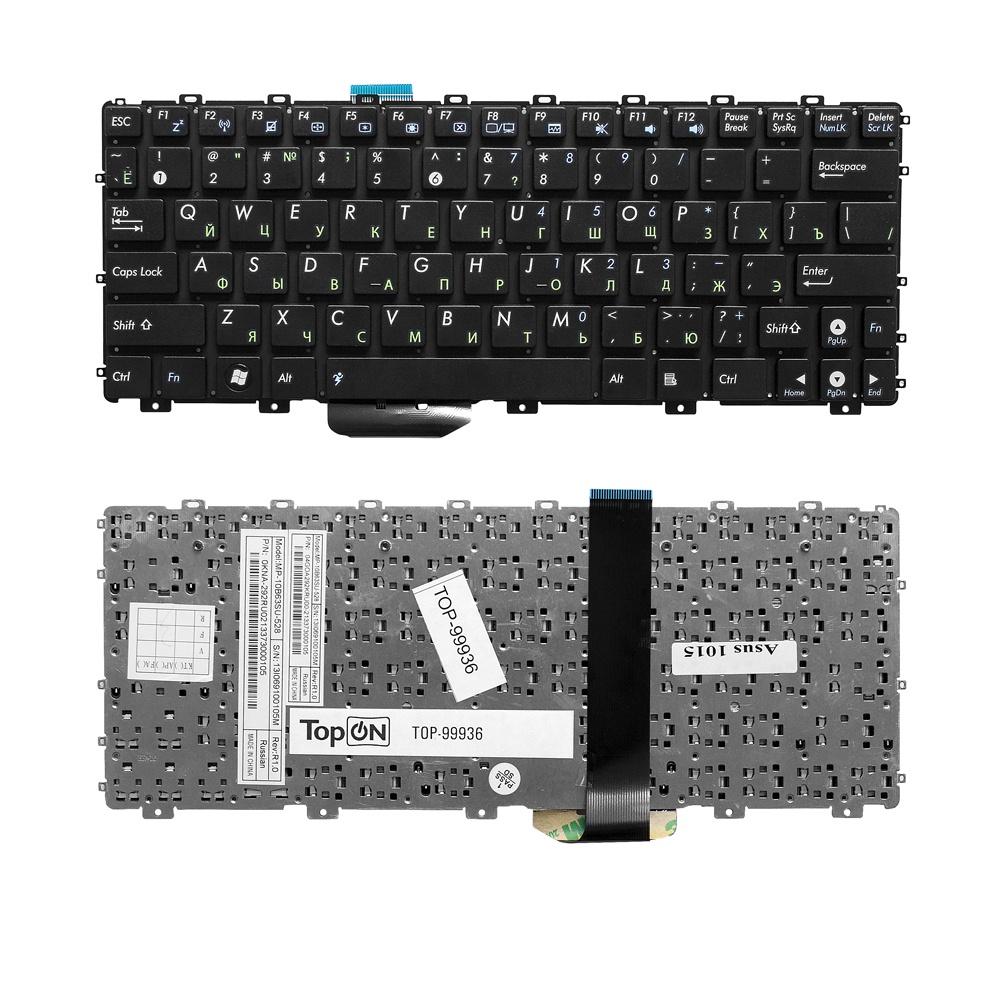 Клавиатура TopOn Asus Eee PC 1011, 1015, 1016P, 1018P, 1025C, X101 Series. Плоский Enter. Без рамки. PN: 0KNA-292RU02, MP-10B63SU-528., TOP-99936, черный ru brown new for asus eee pc x101h x101ch x101 laptop keyboard russian
