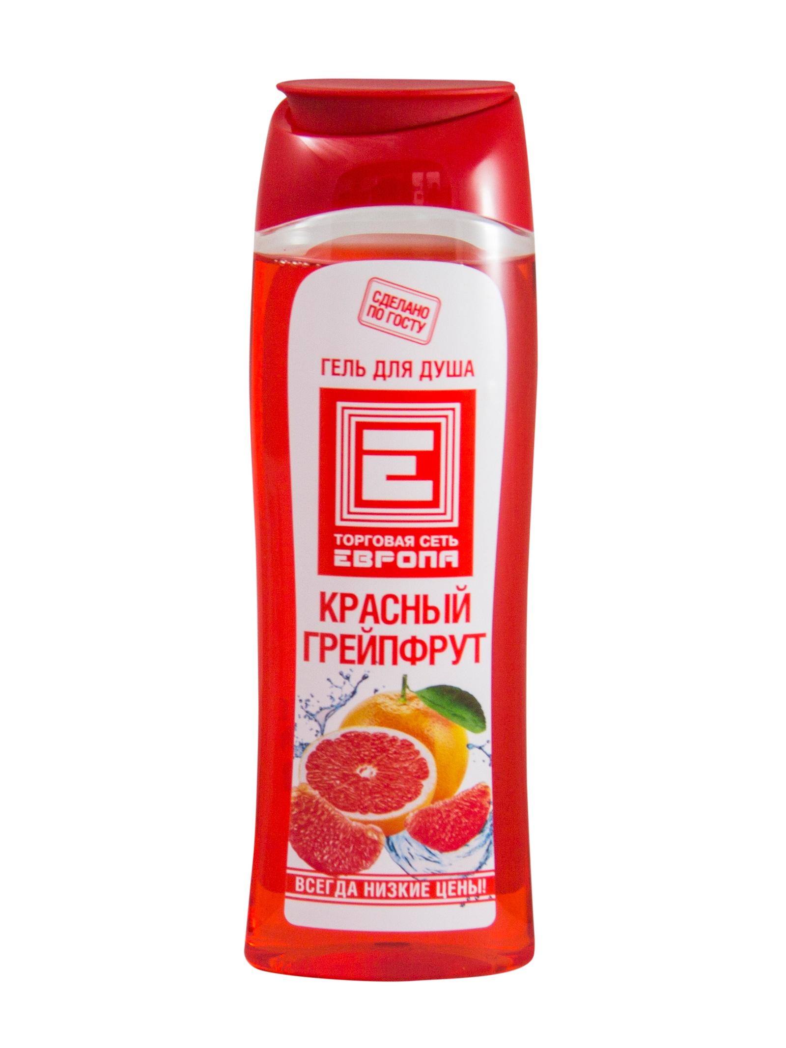 Гель для душа ЕВРОПА Красный грейпфрут 250мл. 825613 lpm гель шампунь для мужчин шафран и красный апельсин 250мл
