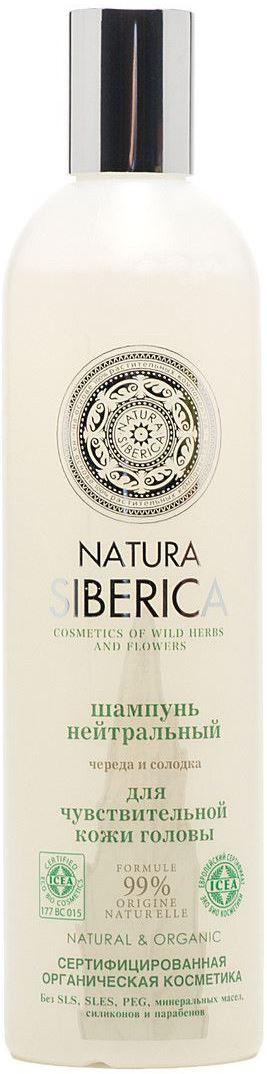 Шампунь для волос Natura Siberica Нейтральный natura siberica шампунь нейтральный шампунь нейтральный