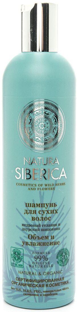Шампунь для волос Natura Siberica Объем и увлажнение