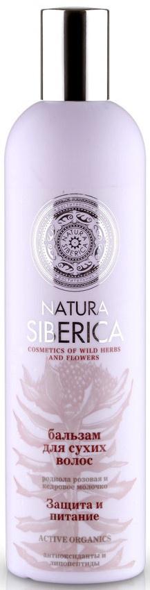Бальзам для волос Natura Siberica Защита и питание