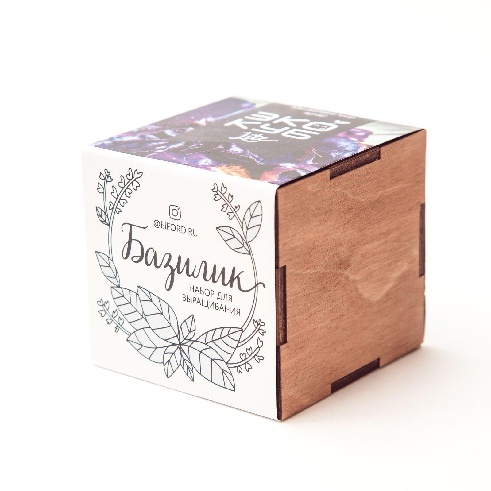 Набор для выращивания Экокуб Lite Базилик набор для опытов и экспериментов набор для выращивания экокуб базилик