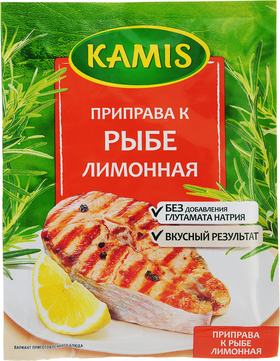 Kamis приправа к рыбе лимонная, 25 г