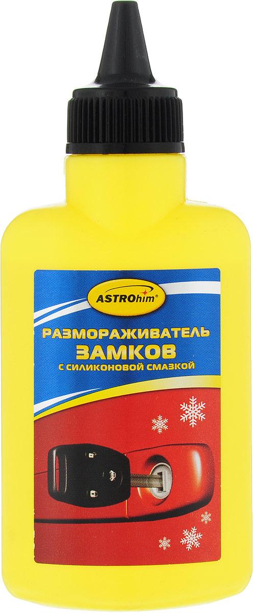Размораживатель замков ASTROhim, с силиконом, 60 мл. АС-102 размораживатель замков kerry с силиконом 60 мл kr 183