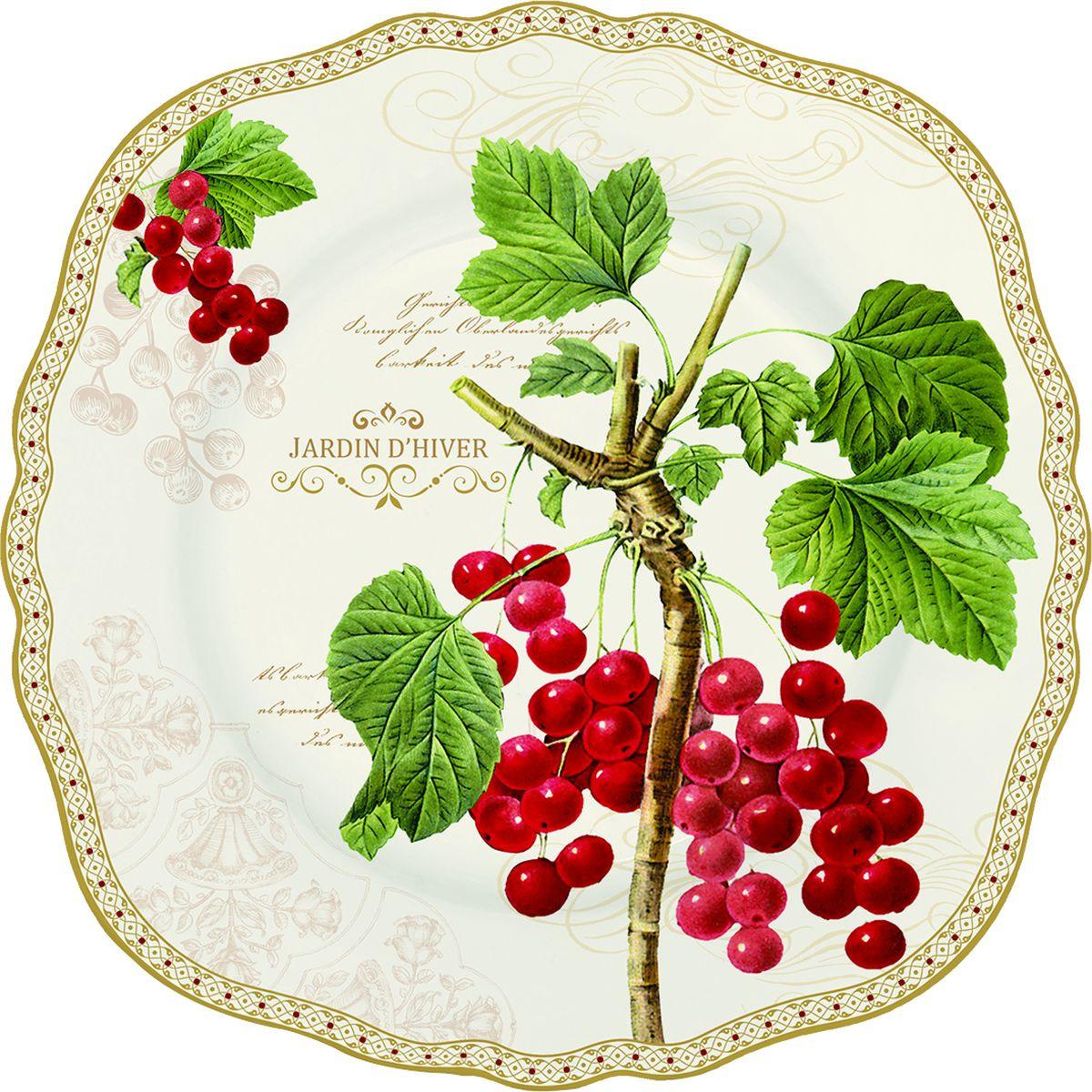 Тарелка Easy Life Красная смородина, EL-1176/JADI, десертная, диаметр 20 см