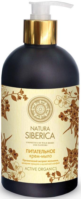 Жидкое мыло Natura Siberica Питательное