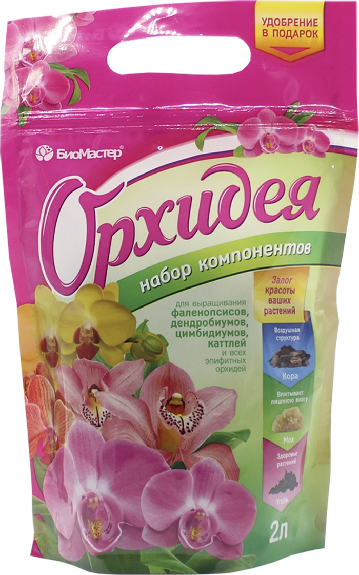 """Грунт БиоМастер Набор компонентов """"Для Орхидей"""" 2л + Комплексное удобрение """"Орхидея"""", 5мл, коричневый"""