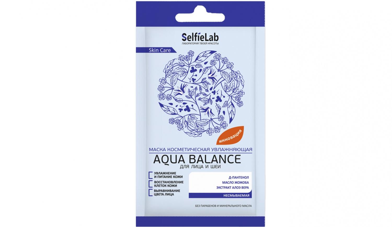 Маска косметическая увлажняющая для лица и шеи SelfieLab Аqua balance , 8 г маска для лица увлажняющая lady henna маска для лица увлажняющая