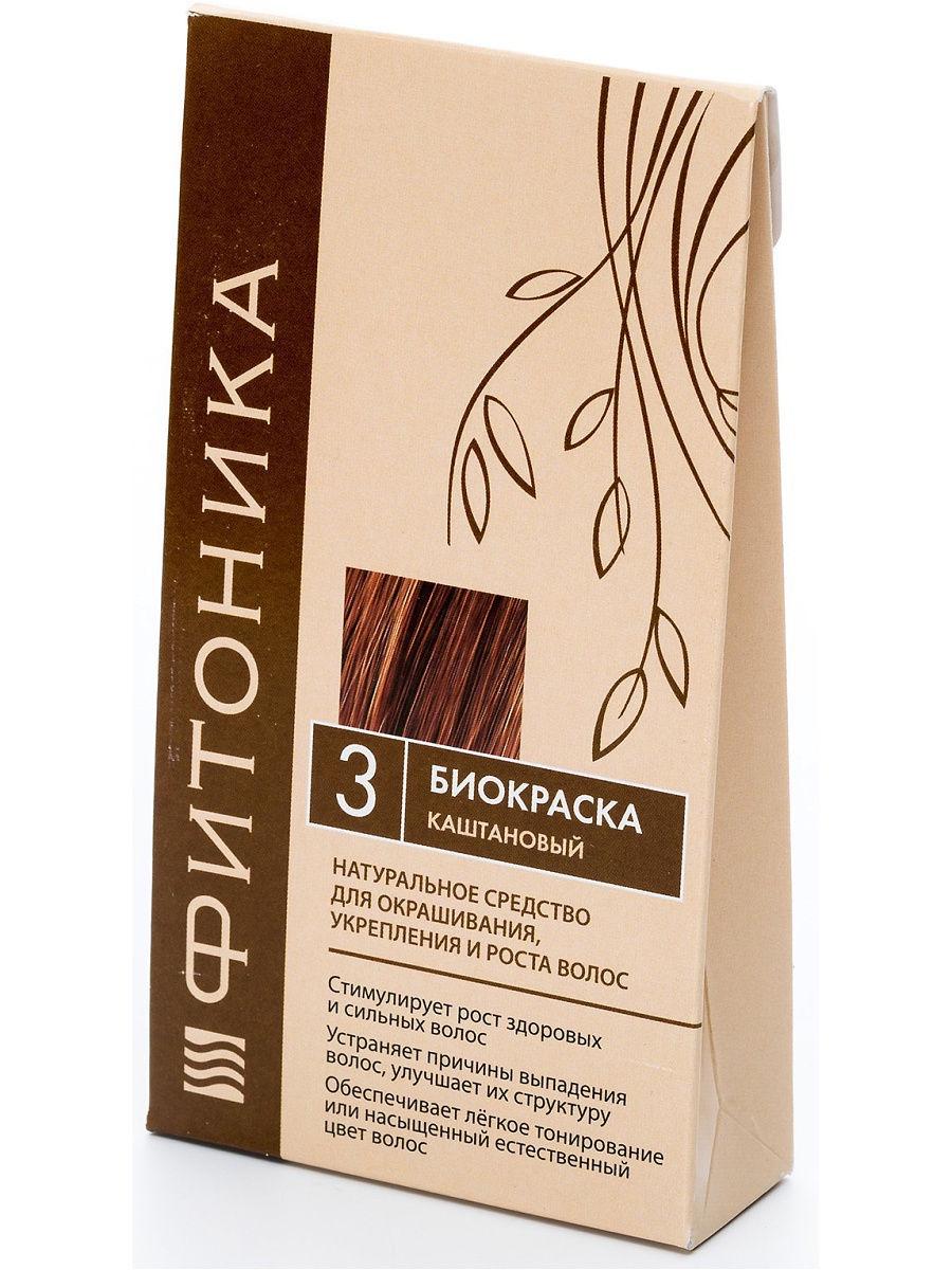 Краска для волос БиоБьюти Фитоника №3, 150 биомаска 2 укрепляющая фитоника