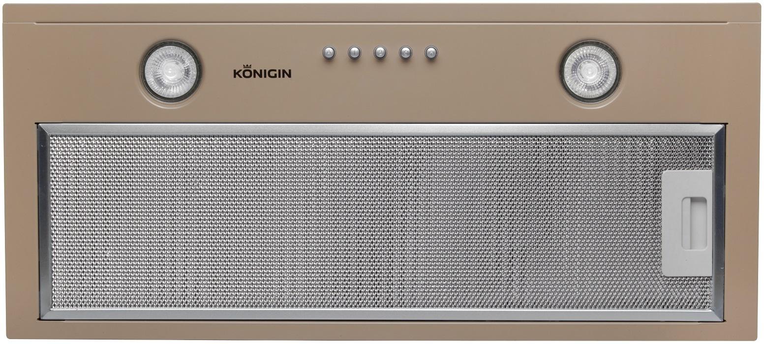 Вытяжка Konigin Flatbox (Beige 50), бежевый