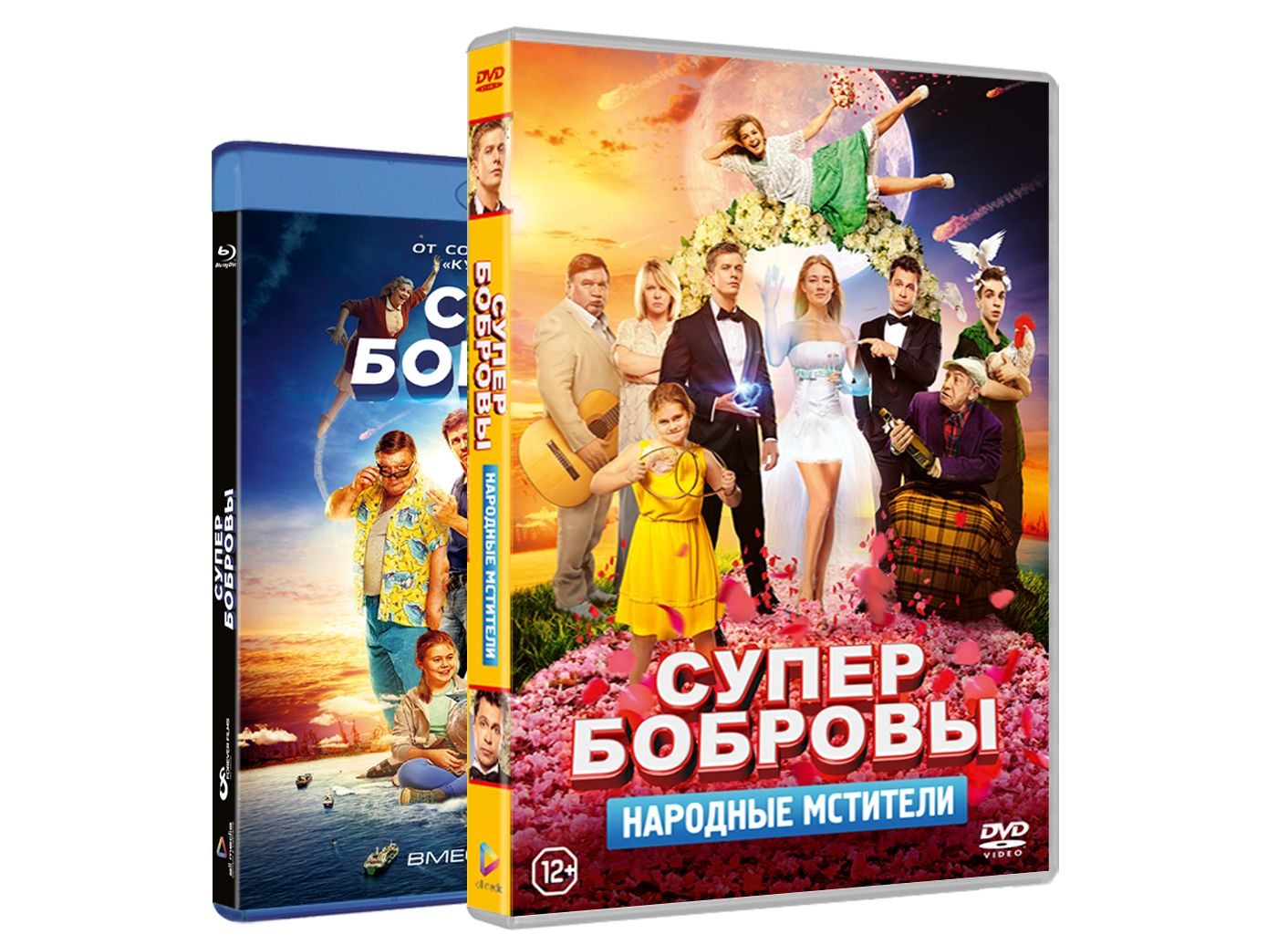 СуперБобровы: Народные мстители / СуперБобровы (DVD + Blu-ray) супербобровы народные мстители супербобровы dvd blu ray